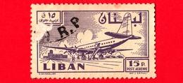 LIBANO - Usato - 1958 - Paese E Progresso - Aereo E Aeroporto - 15 - P. Aerea - Libano