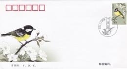 CHINE CHINA :  FDC  Oiseau Oblitération Du  1 1 2004 - 1949 - ... People's Republic