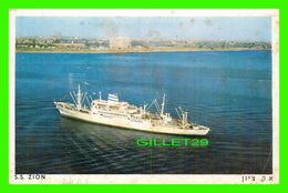 BATEAUX, SHIPS - S. S. ZION -  TRAVEL IN 1960 - ZIM ISRAEL NAVIGATION CO LTD - - Paquebots