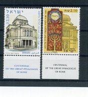 A23267)Israel 1784 - 1785** - Israel