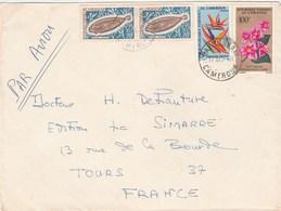 CAMEROUN LETTRE AVION BAFOUSSAM 17/12/69 POUR TOURS - Cameroon (1960-...)