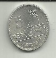 5 Meticáis 1980 Moçambique - Mozambique