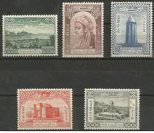 Iran - 1954 - Nuovo/new MNH - Avicenna - Mi N. 903/07 - Iran