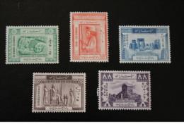 Iran - 1948 - Nuovo/new MNH - Avicenna - Mi N. 780/84 - Iran