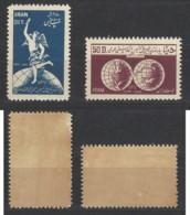 Iran - 1950 - Nuovo/new MNH - UPU - Mi N. 811/12 - Iran