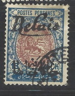 """Persia - 1911 - Usato/used - Sovrastampati """"Relais"""" - Iran"""