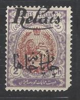 """Persia - 1911 - Nuovo/new MH - Sovrastampati """"Relais"""" - Iran"""
