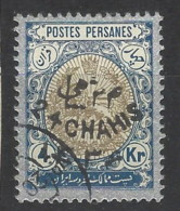Persia - 1918 - Usato/used - Sovrastampati - Mi N. 414 - Iran