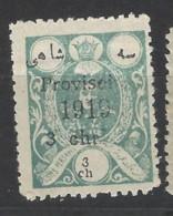 Persia - 1919 - Nuovo/new MH - Sovrastampati - Mi N. 442 - Iran