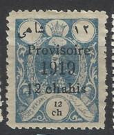 Persia - 1919 - Nuovo/new MH - Sovrastampati - Mi N. 445 - Iran