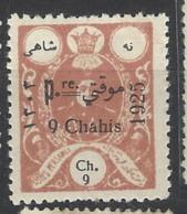 Persia - 1925 - Nuovo/new MH - Sovrastampati - Mi N. 504 - Iran