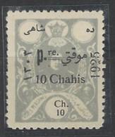Persia - 1925 - Nuovo/new MH - Sovrastampati - Mi N. 505 - Iran