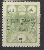 Persia - 1925 - Nuovo/new MH - Sovrastampati - Mi N. 506 - Iran