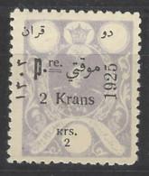 Persia - 1925 - Nuovo/new MH - Sovrastampati - Mi N. 507 - Iran