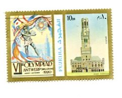 BRUGES 1920 ANTWERP SUMMER OLYMPIC GAME JUEGOS OLIMPICOS FUJEIRA OBLITERATED -LILHU - Summer 1920: Antwerp