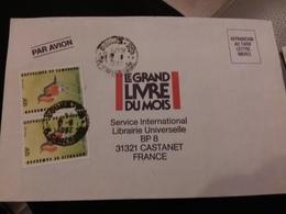Cameroun. Lettre Douala 1992 Pour Castanet France - Cameroon (1960-...)