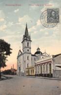 Brésil / Manaos - 09 - Belle Oblitération - Igreja - Sonstige