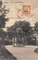 Brésil / Manaos - 14 - Belle Oblitération - Jardim Da Constituiçao - Sonstige