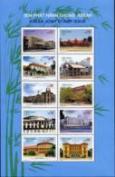 Ref. 240064 * NEW *  - VIET NAM . 2007. ASEAN. ASEAN - Vietnam