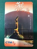 MACAU - CTM 2002 EASY CALL PHONE CARD USED - KUN IAM STATUE - Macau