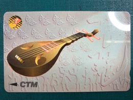 MACAU - CTM 90'S CHINESE MUSICAL INSTRUMENTS PHONE CARD USED SET OF 3 CARDS - Macau