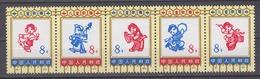 PR CHINA 1973 - Children's Day MNH** VF - 1949 - ... People's Republic