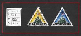 MALAYSIA   1966 National Monument, Kuala Lumpur    USED - Malaysia (1964-...)