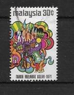 MALAYSIA   1971 Visit ASEAN Year FESTIVALS  USED - Malaysia (1964-...)