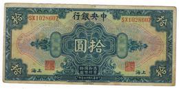 China 10 Dollars 1928, F/VF. - China