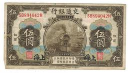 China 5 Yuan , 1914 F/VF. Bank Of Communications. - China