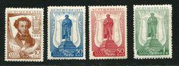 Russia 1937 Mi 549,552-554  Dx MNH  11x12,5, Very Rare - Unused Stamps