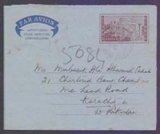 KIBRIS CYPRUS Postal History, 25m Aerogramme Stationery, Used 1963 - Cyprus (Republic)