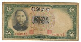 China 5 Yuan 1936,  F. - China