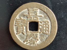 CHINE EMPIRE CHIA-CH'ING A IDENTIFIER - Chine