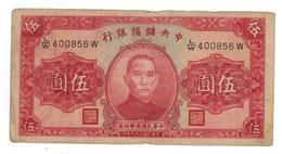 China 5 Yuan 1940,  F. - China