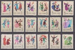 PR CHINA 1962-63 - Chinese Folk Dances MNH** VF - 1949 - ... Volksrepublik
