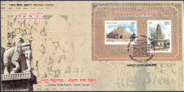 INDIA 2018 FDC MS Joint Issue With VIETNAM, Viet Nam, First Day Cover With Miniature Sheet, Jabalpur Cancelled - FDC