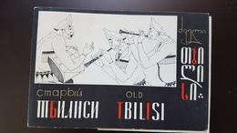 Graphics - OLD TBILISI - Tiflis - 8 PCs Lot. 1976 - Géorgie