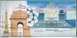 INDIA 2017, FDC, Joint Issue With BELARUS,MS, Miniture Sheet, Jabalpur Cancelled. - FDC