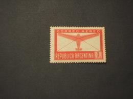 ARGENTINA - POSTA AEREA - 1945/8 AEREO 1 P. - NUOVO(++) - Posta Aerea