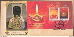 INDIA 2017 Joint Issue With CANADA, FDC DIWALI  Miniature Sheet (MS) With Set Of 2v Complete Jabalpur Cancelled. - FDC
