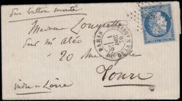 (S7396) FRANCE - BALLONS MONTÉS - YVERT N° LE FRANKLIN PROBABLE, DÉPART LE 1/12/70 PLACE DE LA MADELEINE <span><img Src= - Marcophilie (Lettres)