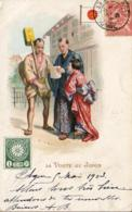 LA POSTE AU JAPON - Timbres (représentations)