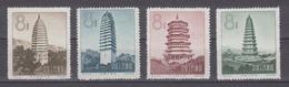 PR CHINA 1958 - Ancient Chinese Pagodas MNH** VF - Neufs