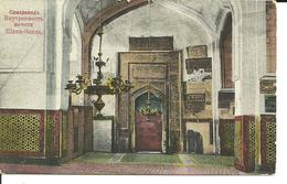 SAMARCANDE (Ouzbékistan). Intérieur De La Mosquée Shah-Zinda. Voir Description - Uzbekistan