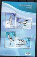 TAIWAN , 2018, MNH, BIRDS, SHEETLET - Birds