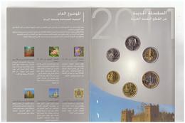 Maroc : 2011. Collection 6 Nouvelles Pièces. Neuves - Maroc