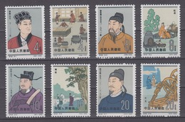 PR CHINA 1962 - Scientists Of Ancient China MNH** VF - 1949 - ... People's Republic