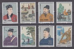 PR CHINA 1962 - Scientists Of Ancient China MNH** VF - 1949 - ... Volksrepublik