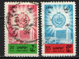 LIBIA - 1966 - EMBLEMA DELLA LEGA ARABA E DEL PALAZZO AL CAIRO - USATI - Libya
